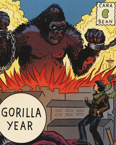 Gorilla Year No 1