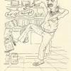 Papercutter #13