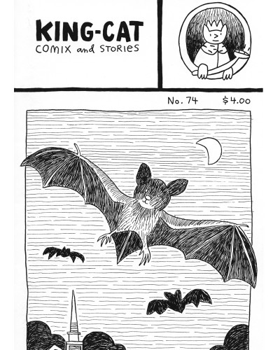 King-Cat Comics & Stories 74 by John Porcellino