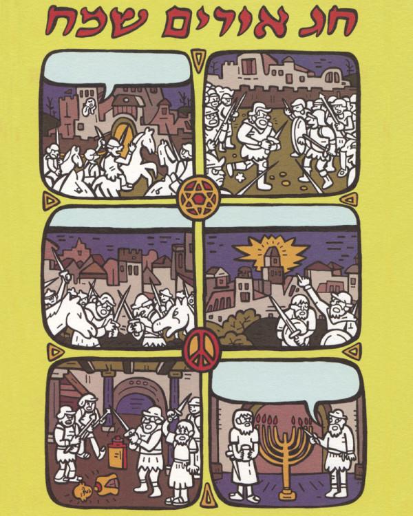 Loaded Blanks Card by Dave Kiersh